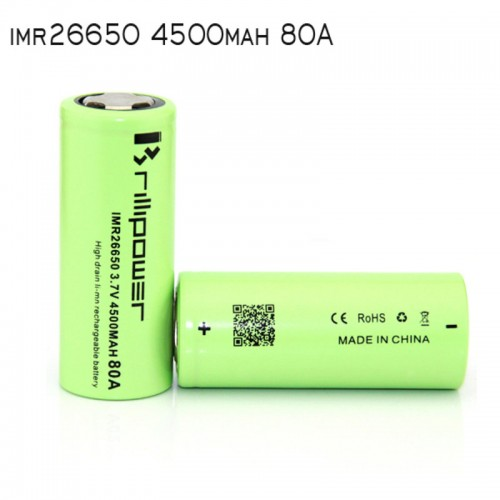ACCU 26650 - 4500 MAH - BRILLIPOWER